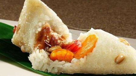 最好吃的粽子来啦, 1分钟学会咸肉粽的做法, 轻松包粽子