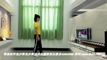 云南省怒江傈僳族自治州兰坪白族普米族自治县 怎么自己学曳步舞 老年人能学会鬼步舞吗