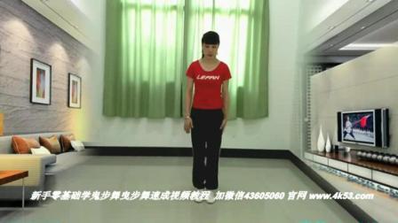 海南省琼中黎族苗族自治县  鬼步舞怎么才能踩上拍子 36岁怎么速成鬼步舞教学
