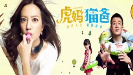 普通话与口才训练 怎么教孩子说话 主持人学习视频 演讲与口才演讲稿