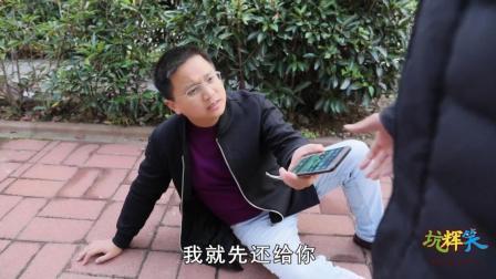 男子手机被抢, 小偷使出激将法, 顺利逃脱!
