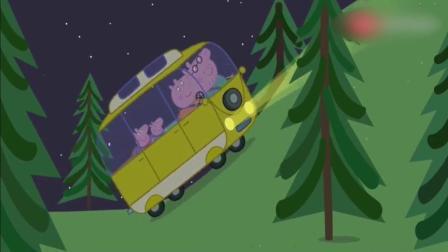 动画: 猪爸爸的露营车好神奇