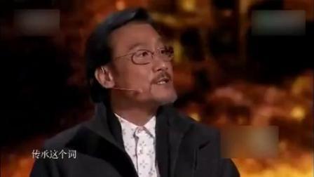 香港爱国艺人梁家辉在央视这样谈传承爱国谈故宫守护人, 全程泪目