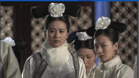 《步步惊心》 皇上命玉檀等宫女们看喜鹊被打板子, 玉檀便预见了以后自己的下场!
