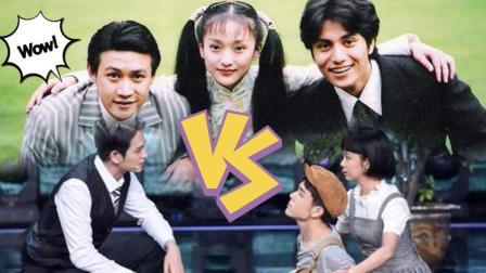 小鲜肉PK老戏骨, 宋丹丹章子怡的评价太扎心!