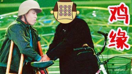 骑自行车也能吃鸡! 缘分啊【九筒吃鸡记】