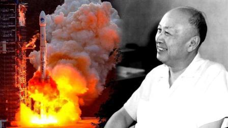 """他是中国人的骄傲, 囚禁五年仍坚持回国, 被誉为""""中国航天之父""""!"""