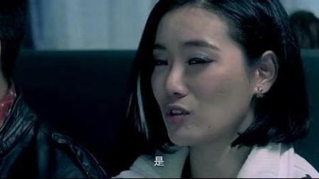 赶尸列车: 弟弟赶尸将哥哥尸体运回老家, 女友一眼看出是过世之人