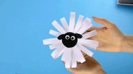 幼儿手工, 用纸条制作一只小动物, 可爱的小羊咩咩