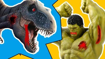 恐龙破坏王: 漫威绿巨人强行带走米露!