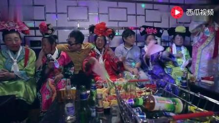 大鹏乔杉KTV找乐子, 新来的四个公主让人哭笑不得