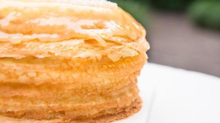 比Lady M还多一层, 魔都首款流心千层蛋糕, 一般人买不到!