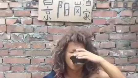 新版武松打老虎 景阳冈酒家