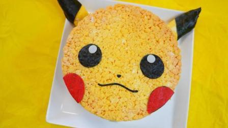 回忆食光 2017 DIY皮卡丘寿司蛋糕 17