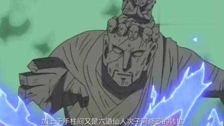 火影忍者: 火影中最大的BUG, 你知道木遁是什么的代表吗?