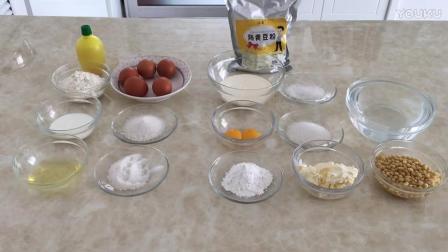 儿童美食烘焙教程 豆乳盒子蛋糕的制作方法lp0 自学烘焙教程
