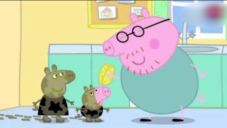 动画: 佩琪乔治和猪爸爸猪妈妈玩大泥坑, 结果猪爸爸摔了一跤, 变成了大花猪