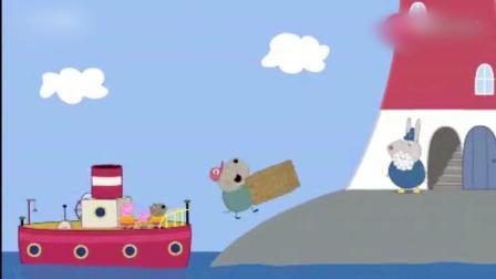 动画: 兔爷爷一个人住孤岛上, 他可寂寞了, 都没人陪他说话