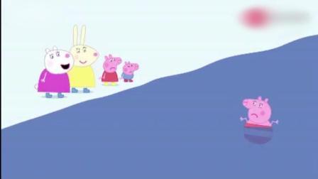 动画: 猪妈妈你这是坑夫呀, 自己冷还要猪爸爸去游泳