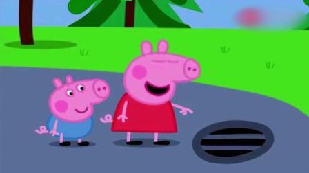 猪妈妈向兔小姐买了鱼竿, 佩奇叫猪爸爸 往排水道下面钓鱼上来吃