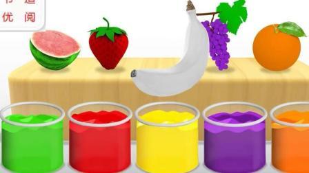 水果英语色彩英语小朋友快来给水果搭配颜色儿童英语少儿英语ABC