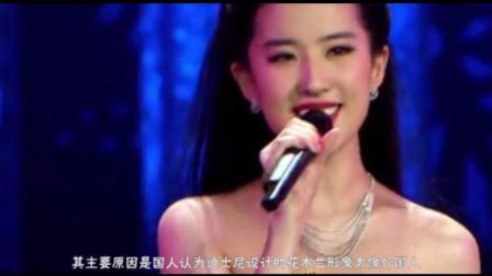 外国网友讨论刘亦菲出演《花木兰》: 真好! 是个亚洲面孔!