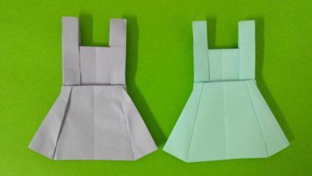 手工折纸教程, 美女手把手教你用纸折漂亮的连衣裙