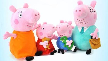 小猪佩奇 玩具 佩奇 乔治 游泳 早教 益智