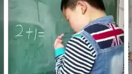 这个到数学算术题难倒了小同学
