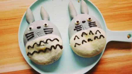 【大龙猫面包】+是不是很可爱呢