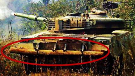 为什么解放军坦克尾部要绑根圆木 危急时刻能救命!