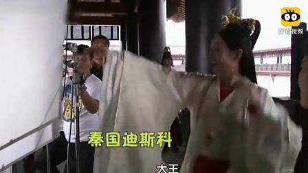 孙俪被邓超附体, 穿着古装跳起了老年迪斯科!