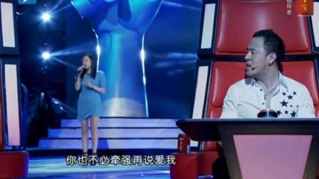 《中国好声音》女孩唱的太好听了, 杨坤不自觉的跟着哼了起来