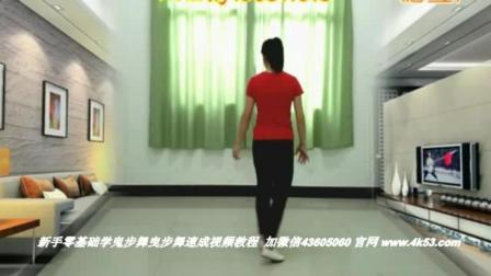 甘肃省甘南藏族自治州舟曲县鬼步舞侧滑详细教学