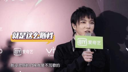 华晨宇受访坦白不想参加《歌手》, 没想到原因竟然是……