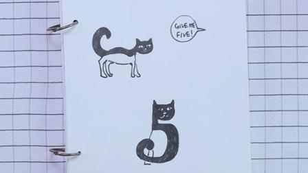 治愈失眠系列漫画——知道Give Me Five是什么意思吗? 猫咪告诉你