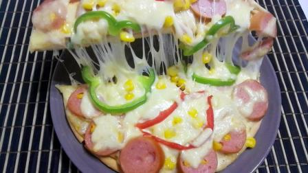 自己在家做的披萨饼, 比外面买的披萨还好吃, 成本只要几元钱