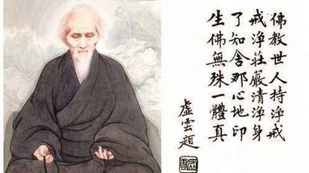 虚云老和尚世寿120岁, 出家101年, 荼毗火化之后, 得五色舍利子数百粒