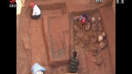 江西汉代海昏侯国 吴城考古遗址公园获批立项国家考古遗址公园