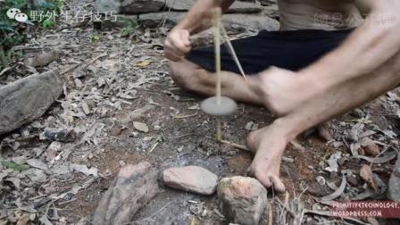 野外生存澳洲小哥原始技术之拉线钻和手压钻