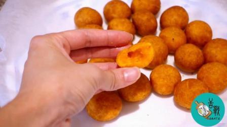 1分钟教会你做红薯丸子, 营养健康又美味, 一起来学学吧!