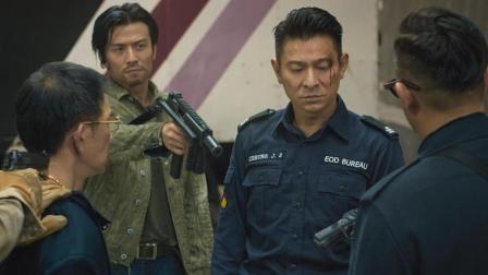 3分钟看完刘德华主演的电影《拆弹专家》看华仔如何突出重围!
