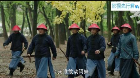 《国士无双黄飞鸿》 14集预告