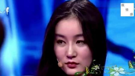 《爱情保卫战》韩国相恋的男女嘉宾一出场, 全场咿呀叫, 涂磊傻了