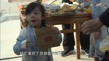 爸爸5: 小泡芙卖艺只为给刘畊宏弄一口粮! 沙溢都看呆了