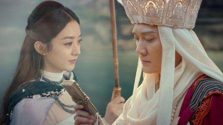 张靓颖、李荣浩-《女儿国》MV(电影《西游记女儿国》主题曲)