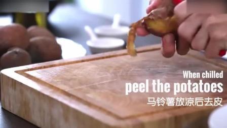 蛋糕裱花教学视频教你做香酥可口的芝士炸土豆巧克力慕斯蛋糕制作方法