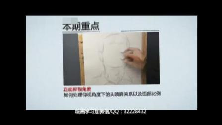 5零基础怎么学素描素描入门图解_工笔画白描入门素描教程自学网