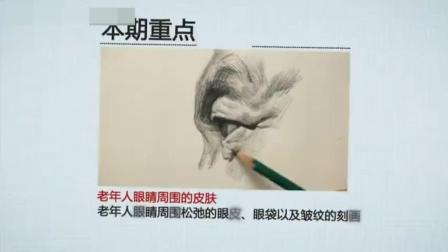素描培训班多少钱设计素描教程_高考美术培训速写场景