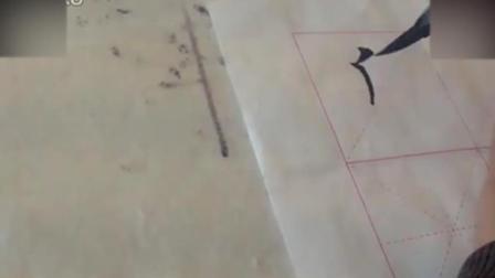 毛笔书法专业教程欧体楷书书法教学视频心经: 93庞中华硬笔书法教程